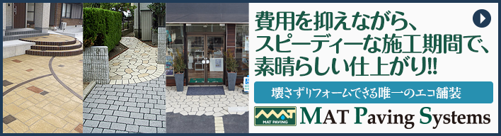 MAT Paving Systems
